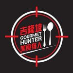 GOURMET HUNTER KL 吉隆坡美食猎人